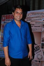 Rahat Kazmi at Identity card film bash in Marimba Lounge on 3rd Sept 2014 (14)_54086b5b53863.JPG