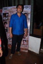 Rahat Kazmi at Identity card film bash in Marimba Lounge on 3rd Sept 2014 (9)_54086b56387d7.JPG