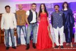 Sanjay, actor Ranjeev, Ajaz Khan, adult star Shanti Dynamite and director Ikram Akhtar at the first look launch of the movie_002 (2)_5407f5477ddf1.JPG