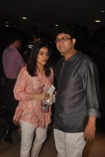 Parsoon Joshi at Mary Kom_s Screening in Fun on 4th Sept 2014 (73)_5409a570bfca6.JPG