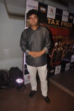 Parsoon Joshi at Mary Kom_s Screening in Fun on 4th Sept 2014 (76)_5409a573a411a.JPG