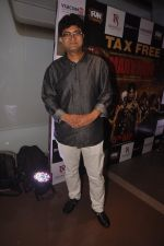 Parsoon Joshi at Mary Kom_s Screening in Fun on 4th Sept 2014 (78)_5409a5766309f.JPG