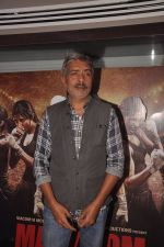 Prakash Jha at Mary Kom_s Screening in Fun on 4th Sept 2014 (67)_5409a5c1101d9.JPG