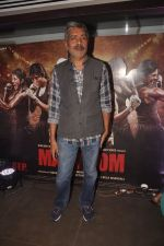 Prakash Jha at Mary Kom_s Screening in Fun on 4th Sept 2014 (69)_5409a5c411a98.JPG