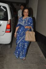 Asha Parekh at Mary Kom Screening in Mumbai on 5th Sept 2014 (5)_540af1e7a492c.JPG