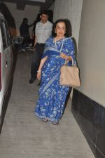 Asha Parekh at Mary Kom Screening in Mumbai on 5th Sept 2014 (6)_540af1e8dcc68.JPG
