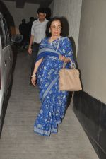 Asha Parekh at Mary Kom Screening in Mumbai on 5th Sept 2014 (7)_540af1ea1a95b.JPG