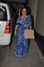 Asha Parekh at Mary Kom Screening in Mumbai on 5th Sept 2014 (8)_540af1eb4b0e5.JPG