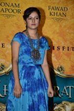 at Khoobsurat music launch in Royalty on 5th Sept 2014 (86)_540a7a36ec540.JPG