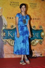 at Khoobsurat music launch in Royalty on 5th Sept 2014 (87)_540a7a389e13d.JPG
