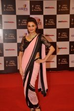 Monica Bedi at Indian Telly Awards in Filmcity, Mumbai on 9th Sept 2014 (451)_54100852c70df.JPG