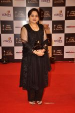 Shagufta Ali at Indian Telly Awards in Filmcity, Mumbai on 9th Sept 2014 (176)_541008e503393.JPG