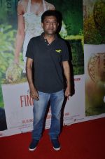 Ken Ghosh at Finding Fanny screening for Big B in Sunny Super Sound on 10th Sept 2014 (92)_541149c266f0c.JPG