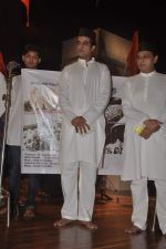 at Godse Film Launch in Mumbai on 11th Sept 2014 (10)_54129f9928584.JPG