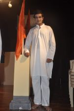 at Godse Film Launch in Mumbai on 11th Sept 2014