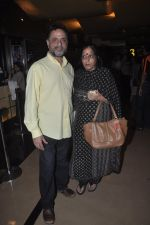 Harry Baweja watch Creature 3D with Family in Mumbai on 12th Sept 2014 (62)_5413bb397814c.JPG
