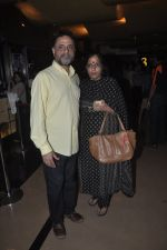 Harry Baweja watch Creature 3D with Family in Mumbai on 12th Sept 2014 (63)_5413bb3b29205.JPG