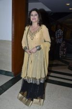 Kunika attend Talk Show launch Apnaa Ilaaj Apne Haath  - Body Cleasing Therapy by Dr. Piyush Saxena and show anchored by Kunickaa Sadanand on 12th Sept 2014 (20)_5413bcb89a948.JPG