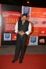 Manoj Tiwari on day 2 of Micromax SIIMA Awards red carpet on 13th Sept 2014 (241)_541543f6f1d21.JPG