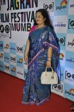 Anuradha Paudwal at Jagran Film fest in Taj Lands End on 14th Sept 2014 (57)_5417d569321b9.JPG