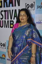 Anuradha Paudwal at Jagran Film fest in Taj Lands End on 14th Sept 2014 (58)_5417d56aa33b1.JPG