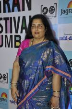 Anuradha Paudwal at Jagran Film fest in Taj Lands End on 14th Sept 2014 (59)_5417d56c42e97.JPG