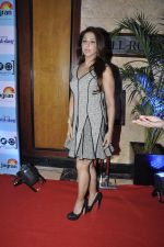Krishika Lulla at Jagran Film fest in Taj Lands End on 14th Sept 2014 (263)_5417d6b63e901.JPG