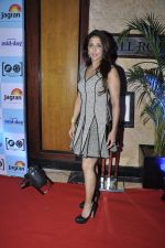 Krishika Lulla at Jagran Film fest in Taj Lands End on 14th Sept 2014 (264)_5417d6b7decd7.JPG
