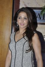 Krishika Lulla at Jagran Film fest in Taj Lands End on 14th Sept 2014 (269)_5417d6d29c719.JPG
