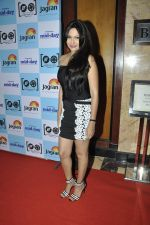 Mrinalini Sharma at Jagran Film fest in Taj Lands End on 14th Sept 2014 (371)_5417d731912b6.JPG