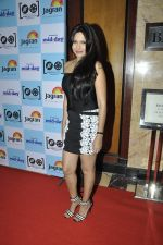 Mrinalini Sharma at Jagran Film fest in Taj Lands End on 14th Sept 2014 (372)_5417d733375aa.JPG