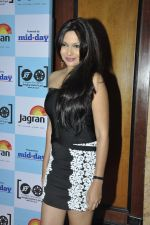 Mrinalini Sharma at Jagran Film fest in Taj Lands End on 14th Sept 2014 (373)_5417d734af77d.JPG