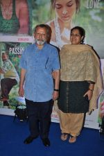Pankaj Kapur, Supriya Pathak at Finding Fanny success bash in Bandra, Mumbai on 15th Sept 2014 (114)_5417e9839e40c.JPG
