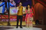 Sugandha Mishra, Mantra at Sab tv launches family antakshari in Filmistan, Mumbai on 17th Sept 2014 (34)_541aca1b0e21a.JPG