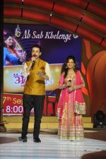 Sugandha Mishra, Mantra at Sab tv launches family antakshari in Filmistan, Mumbai on 17th Sept 2014 (35)_541aca1c29db4.JPG