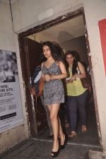 Sakshi Bhatt snapped at pvr on 18th Sept 2014 (100)_541bd8f722cbe.JPG