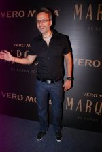 Anil Thadani at Vero Moda Red Carpet in Mehboob on 19th Sept 2014 (860)_541e649cd4ec7.JPG