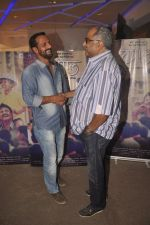 Boney Kapoor at Tapal screening in Sunny Super Sound on 20th Sept 2014 (18)_541eb9a5d0534.JPG