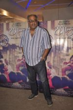 Boney Kapoor at Tapal screening in Sunny Super Sound on 20th Sept 2014 (20)_541eb9a6dd36c.JPG