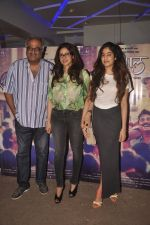 Sridevi, Boney Kapoor, Jhanvi Kapoor at Tapal screening in Sunny Super Sound on 20th Sept 2014 (47)_541eba1021a88.JPG