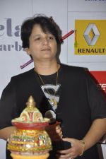 Falguni Pathak at big fm to talk about the dandia season in Mumbai on 23rd Sept 2014 (15)_54223000ded2d.JPG
