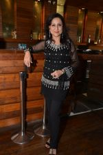 Kishori Shahane at Munisha Khatwani_s bday bash in Esco Bar on 24th Sept 2014 (46)_542407018e87a.JPG
