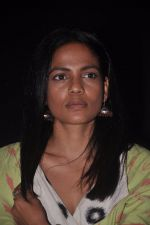 Priyanka Bose at Jagran Fest in Mumbai on 24th Sept 2014 (19)_542446248be1f.JPG