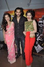 Akhil Kapur, Sasha Agha, Tia Bajpai at Desi Kattey premiere in Fun on 25th Sept 2014 (108)_54259c7b5ccaf.JPG