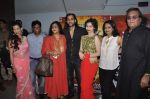 Akhil Kapur, Sasha Agha, Vinod Khanna , Tia Bajpai at Desi Kattey premiere in Fun on 25th Sept 2014 (95)_54259c7be5268.JPG