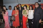 Akhil Kapur, Sasha Agha, Vinod Khanna , Tia Bajpai at Desi Kattey premiere in Fun on 25th Sept 2014 (96)_54259cec8e438.JPG