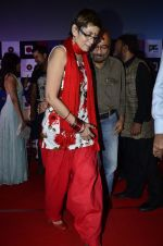 Deepa Sahi at Rang Rasiya music launch in Deepak Cinema on 25th Sept 2014 (271)_54259a33a7bb8.JPG