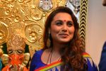 Rani Mukherjee inaugurates Suvigya Sharma_s art exhibition in Cymroza Art Gallery on 25th Sept 2014 (171)_54255cd3dd994.JPG