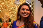Rani Mukherjee inaugurates Suvigya Sharma_s art exhibition in Cymroza Art Gallery on 25th Sept 2014 (173)_54255cd4d9219.JPG