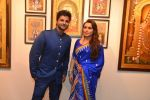 Rani Mukherjee inaugurates Suvigya Sharma_s art exhibition in Cymroza Art Gallery on 25th Sept 2014 (176)_54255cd6812ba.JPG